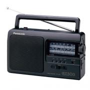 Радиоприёмник Panasonic RF-3500