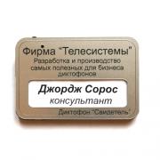 Диктофон EDIC-MINI Свидетель 60x40