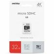 Карта памяти SmartBuy Professional microSDHC Class 10 UHS-I U3 32GB + SD adapter