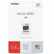 Карта памяти SmartBuy Professional microSDXC Class 10 UHS-I U3 64GB + SD adapter