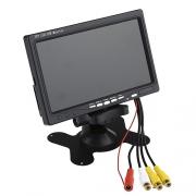 Монитор для камеры заднего вида Eplutus CX701