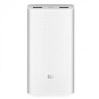 Внешний аккумулятор Xiaomi Mi Power Bank 2С 20000 mAh white