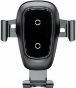 Автомобильный держатель с беспроводной зарядкой Baseus Metal Wireless Charger Gravity Car Mount (Air Outlet Version) black