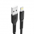 Кабель Baseus Tough Series 2A Lightning - USB 1м black