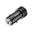 Автомобильное зарядное устройство Baseus Small Screw Dual USB 3.4A
