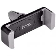 Автомобильный универсальный держатель HOCO CPH01