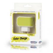 Адаптер сетевой SMARTBUY Color Charge Combo 2А желтый