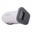Автомобильное зарядное устройство Remax RCC-101 Single USB 2,1A car charger white