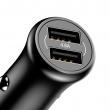 Автомобильное зарядное устройство Baseus Gentleman Smart Car Charger 2 USB 4.8A black