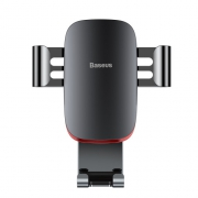 Автомобильный держатель Baseus Metal Age Gravity Car Mount CD version