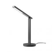Настольная лампа Xiaomi Philips Wisdom Lamp Black
