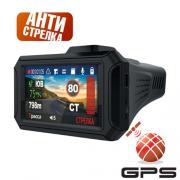 Видеорегистратор Street Storm CVR-G7750 ST