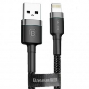 Кабель Baseus Cafule Cable USB - Lightning black 2m