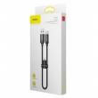 Кабель Baseus U-shaped USB-A to USB-C/Lightning