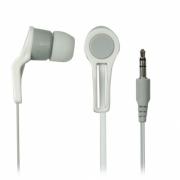 Наушники Ritmix RH-014 Grey+White