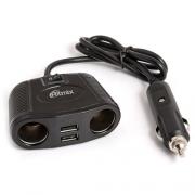 Автомобильное зарядное устройство Ritmix RM-422