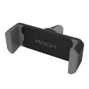 Держатель Rock Vent Car Holder black/grey