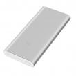 Внешний аккумулятор Xiaomi Mi Power Bank 2 10000 mAh 2 USB порта silver