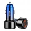 Автомобильное зарядное устройство Baseus magic series dual USB 45W blue