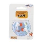 Наушники SmartBuy Guppy Orange