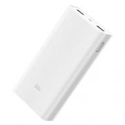 Внешний аккумулятор Xiaomi Mi Power Bank 20000 white