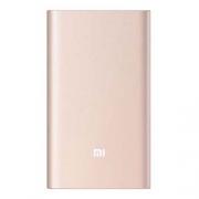 Внешний аккумулятор Xiaomi Mi Power Bank Pro 10000 mAh Gold