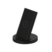 Беспроводная сетевая зарядка Xiaomi Mi 20W Wireless Charging Stand